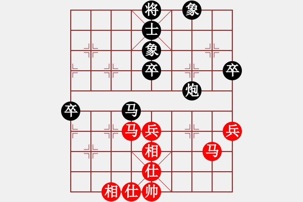 象棋棋谱图片:肇庆野狼红负葬心【过宫炮对进左马】 - 步数:60