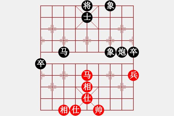 象棋棋谱图片:肇庆野狼红负葬心【过宫炮对进左马】 - 步数:80