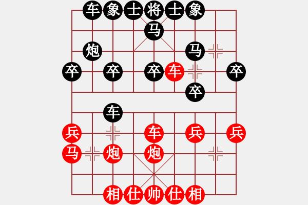 象棋棋谱图片:黑龙江 赵国荣 胜 北京 蒋川 - 步数:0