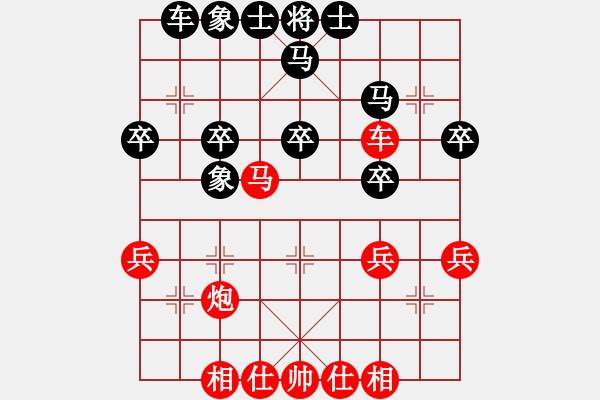 象棋棋谱图片:黑龙江 赵国荣 胜 北京 蒋川 - 步数:10