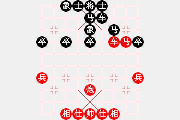 象棋棋谱图片:黑龙江 赵国荣 胜 北京 蒋川 - 步数:20
