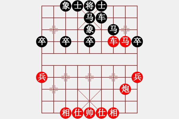 象棋棋谱图片:黑龙江 赵国荣 胜 北京 蒋川 - 步数:21