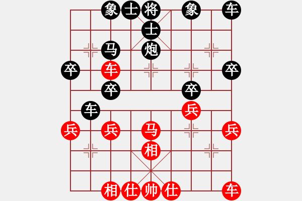 象棋棋谱图片:六哥[红] -VS- 人生如梦[黑] - 步数:30