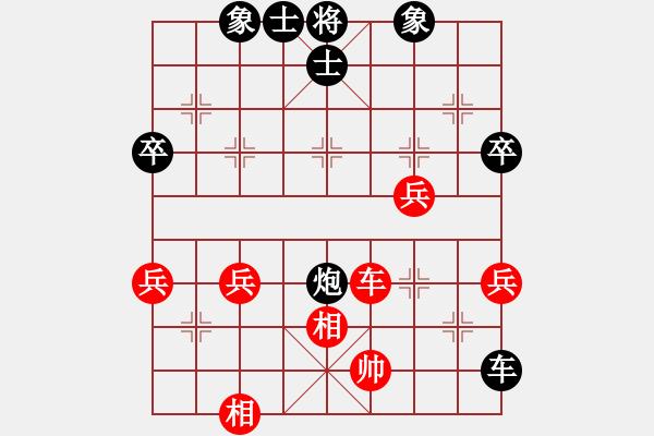 象棋棋谱图片:六哥[红] -VS- 人生如梦[黑] - 步数:50