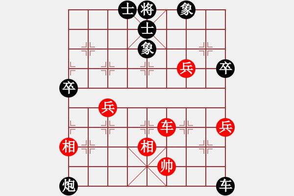 象棋棋谱图片:六哥[红] -VS- 人生如梦[黑] - 步数:60