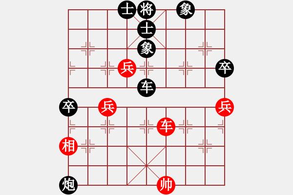 象棋棋谱图片:六哥[红] -VS- 人生如梦[黑] - 步数:70