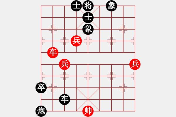象棋棋谱图片:六哥[红] -VS- 人生如梦[黑] - 步数:80