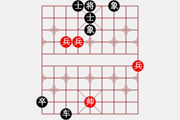 象棋棋谱图片:六哥[红] -VS- 人生如梦[黑] - 步数:90
