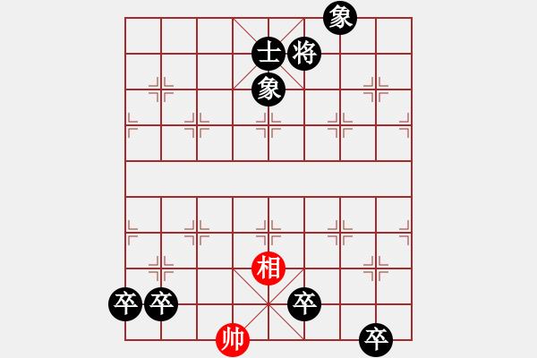象棋棋谱图片:第313局 单刀赴会 - 步数:10