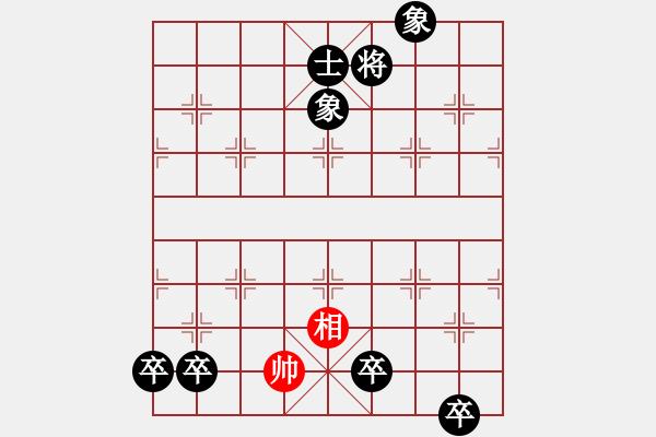 象棋棋谱图片:第313局 单刀赴会 - 步数:11