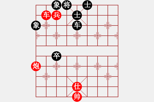 象棋棋谱图片:第286局 车炮兵士胜车卒士象全 - 步数:0
