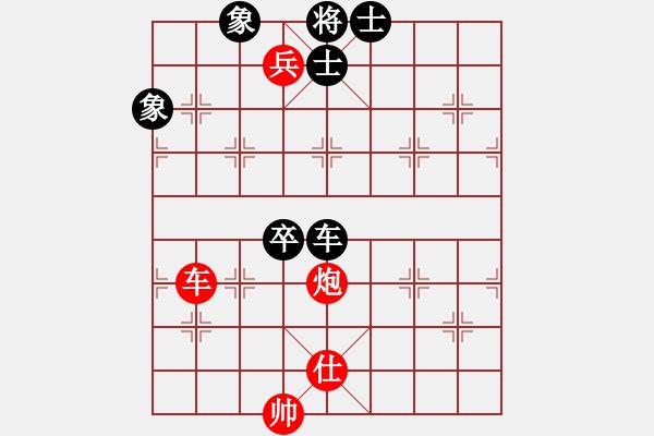 象棋棋谱图片:第286局 车炮兵士胜车卒士象全 - 步数:10