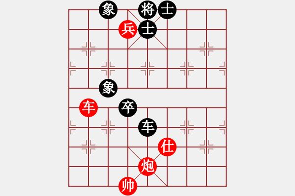 象棋棋谱图片:第286局 车炮兵士胜车卒士象全 - 步数:20