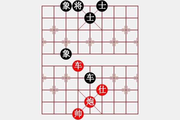 象棋棋谱图片:第286局 车炮兵士胜车卒士象全 - 步数:23