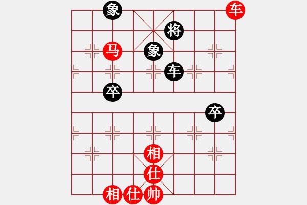 象棋谱图片:广东 吕钦 胜 王洪禄 - 步数:100