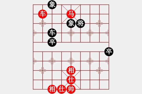 象棋谱图片:广东 吕钦 胜 王洪禄 - 步数:110