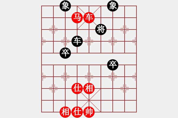 象棋谱图片:广东 吕钦 胜 王洪禄 - 步数:120