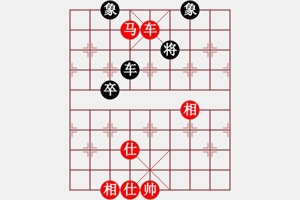 象棋谱图片:广东 吕钦 胜 王洪禄 - 步数:121