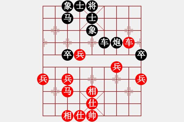 象棋谱图片:广东 吕钦 胜 王洪禄 - 步数:50