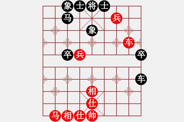 象棋谱图片:广东 吕钦 胜 王洪禄 - 步数:60