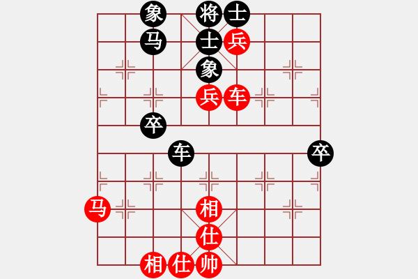 象棋谱图片:广东 吕钦 胜 王洪禄 - 步数:70