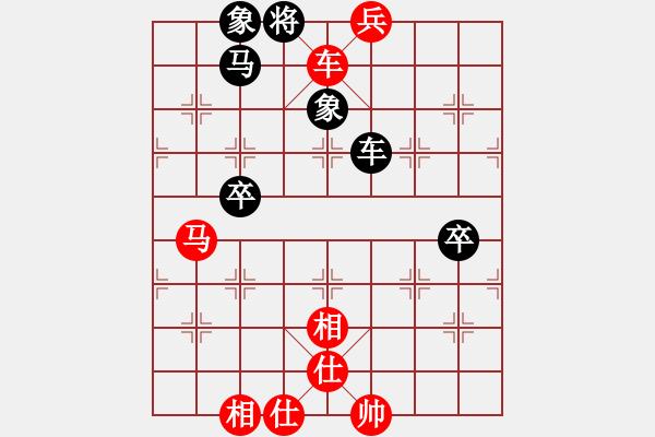 象棋谱图片:广东 吕钦 胜 王洪禄 - 步数:80