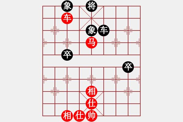 象棋谱图片:广东 吕钦 胜 王洪禄 - 步数:90