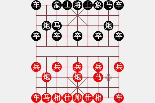 象棋棋谱图片:吴优两先负赵鑫鑫 - 步数:0