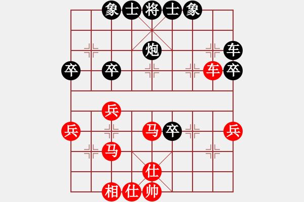 象棋棋谱图片:吴优两先负赵鑫鑫 - 步数:40