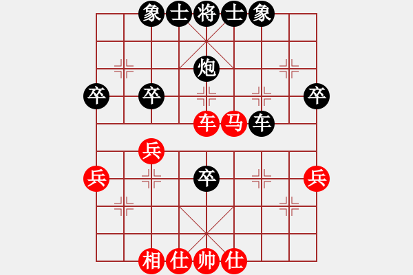 象棋棋谱图片:吴优两先负赵鑫鑫 - 步数:50