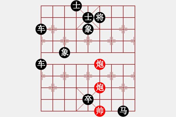 象棋棋谱图片:第188局 剿捕赤眉 - 步数:9