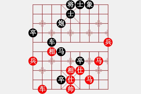 象棋棋谱图片:越南 郑亚生 负 印尼 余仲明 - 步数:100