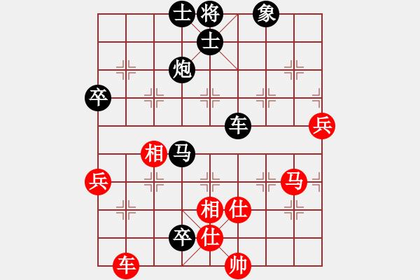 象棋棋谱图片:越南 郑亚生 负 印尼 余仲明 - 步数:110