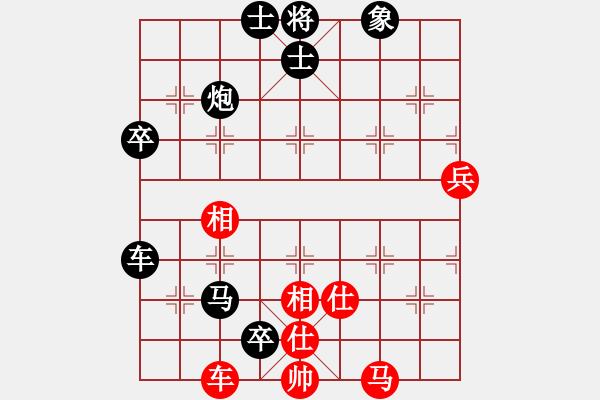 象棋棋谱图片:越南 郑亚生 负 印尼 余仲明 - 步数:118