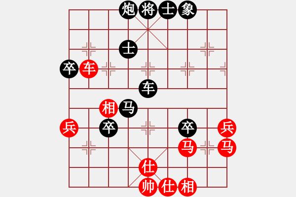 象棋棋谱图片:越南 郑亚生 负 印尼 余仲明 - 步数:70