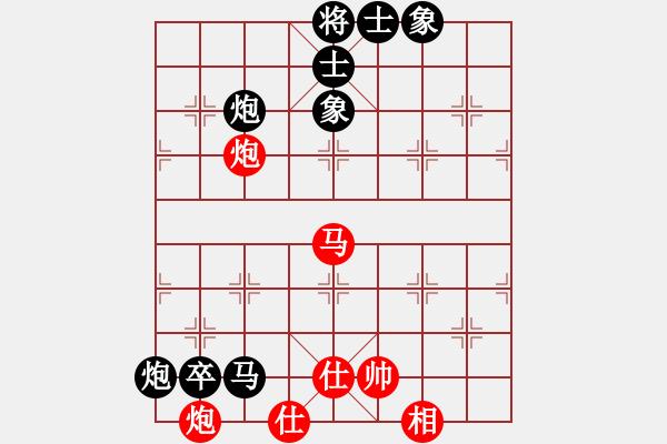 象棋棋谱图片:河北 李来群 负 黑龙江 赵国荣 - 步数:100