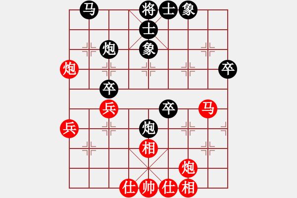 象棋棋谱图片:河北 李来群 负 黑龙江 赵国荣 - 步数:50