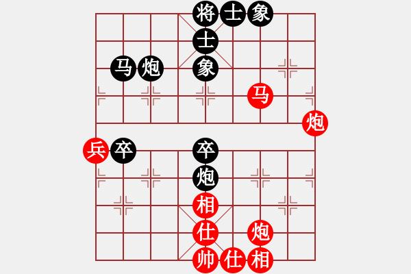 象棋棋谱图片:河北 李来群 负 黑龙江 赵国荣 - 步数:60