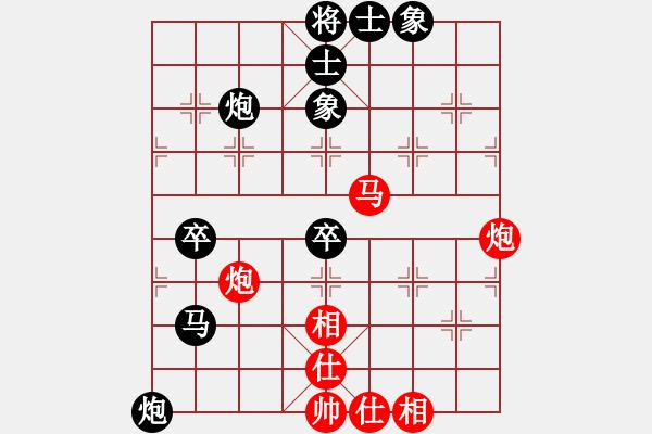 象棋棋谱图片:河北 李来群 负 黑龙江 赵国荣 - 步数:70