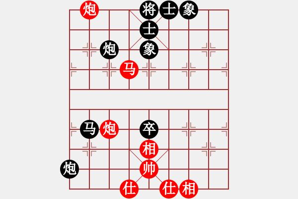 象棋棋谱图片:河北 李来群 负 黑龙江 赵国荣 - 步数:80