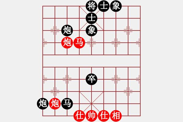 象棋棋谱图片:河北 李来群 负 黑龙江 赵国荣 - 步数:90