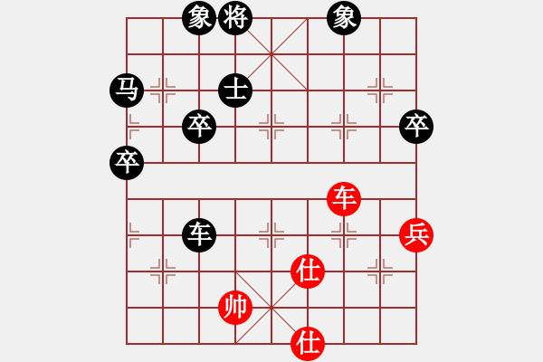象棋棋谱图片:破坏战术 杀象 需录 重要 中国象棋中局妙手300局 9.破坏战术303 16.10.26 - 步数:15