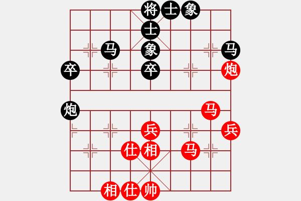 象棋棋谱图片:2020全国象棋甲级联赛郭凤达先和陈泓盛7 - 步数:50