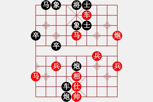象棋棋谱图片:7月20日先手对王国良一局棋 先手对反宫马 - 步数:40