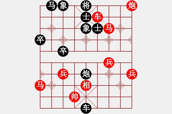 象棋棋谱图片:7月20日先手对王国良一局棋 先手对反宫马 - 步数:47