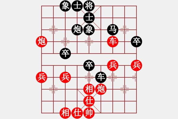 象棋谱图片:何文哲 先胜 李翰林 - 步数:40
