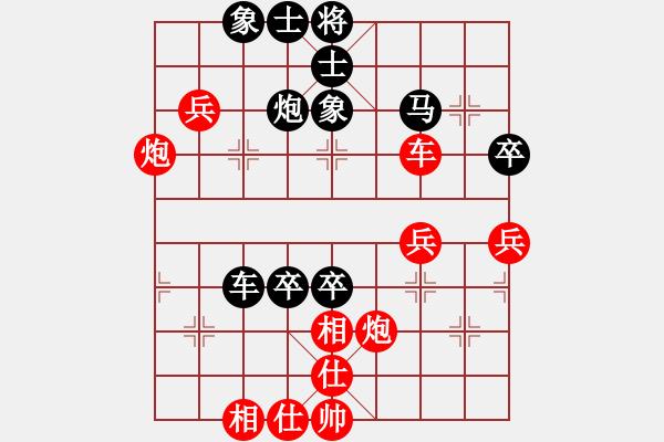象棋谱图片:何文哲 先胜 李翰林 - 步数:50