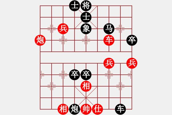 象棋谱图片:何文哲 先胜 李翰林 - 步数:60