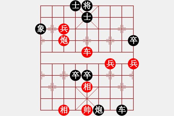 象棋谱图片:何文哲 先胜 李翰林 - 步数:70