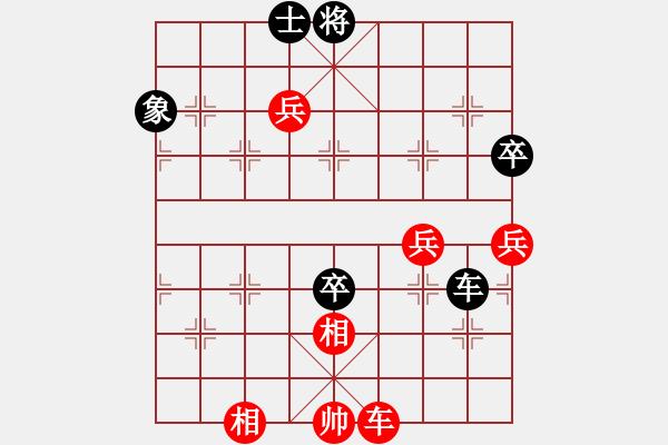 象棋谱图片:何文哲 先胜 李翰林 - 步数:80